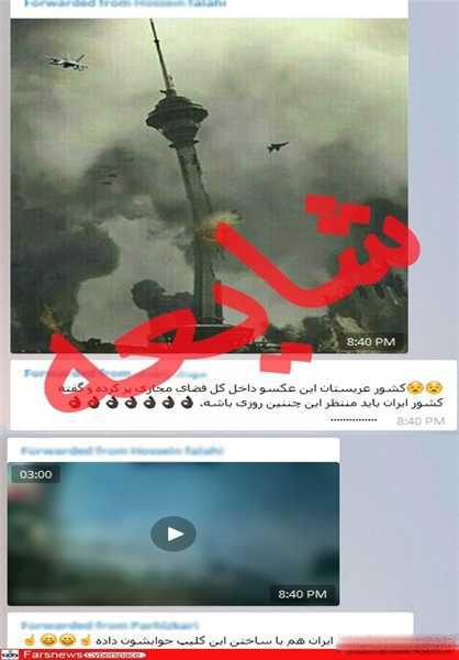 عکس از داخل برج میلاد تهران