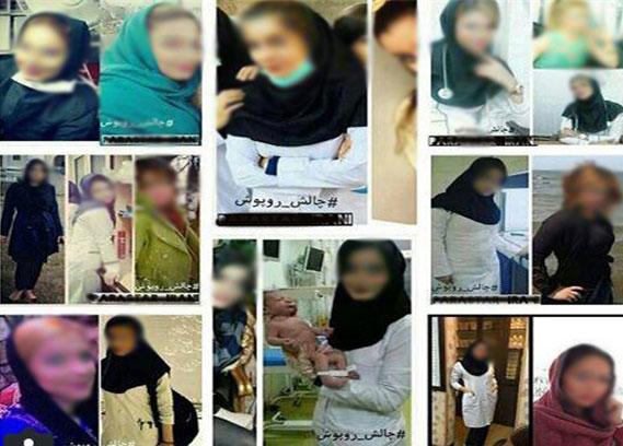 عکس پرستاران ایرانی بدون روپوش در چالش روپوش
