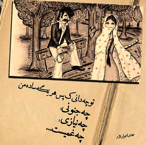 عکس نوشته های رمانتیک و فانتزی عاشقانه