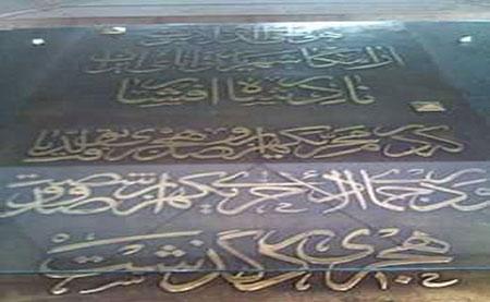 عکس از استخوان جمجمه نادر شاه افشار بعد از نبش قبر