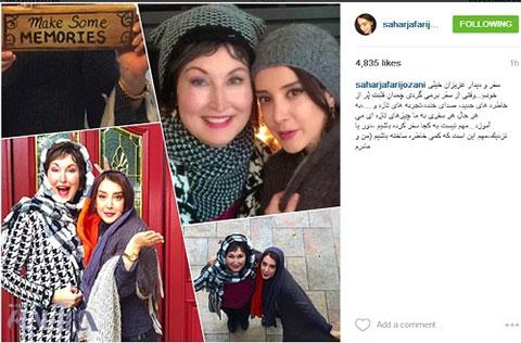 عکس سحر جعفری جوزانی در کنار مادر خارجی اش