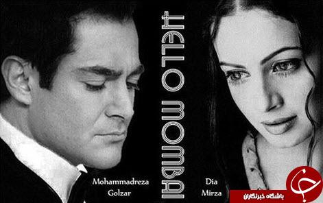 عکس عاشقانه محمدرضا گلزار در کنار بازیگر زن هندی
