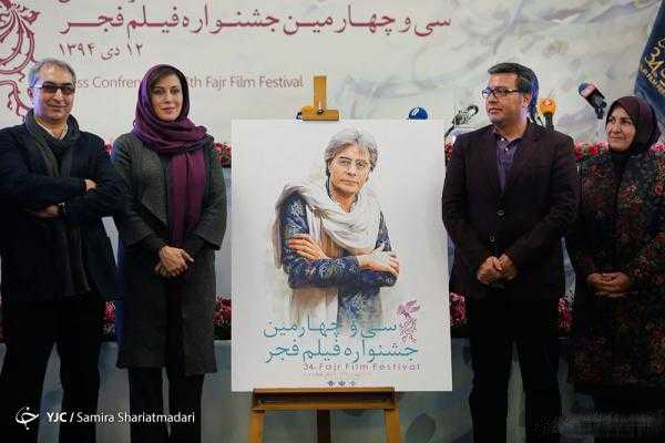 واکنش پسر خسرو شکیبایی به عکس پدرش در پوستر جشنواره