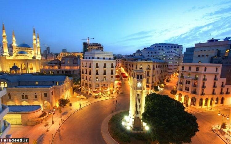 بیروت، لبنان – قدمت آن به حدود 3000 سال پیش از میلاد بازمیگردد