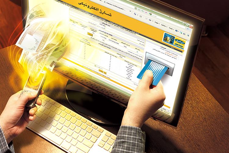 سرویس شارژ خودکار ایرانسل راه اندازی شد