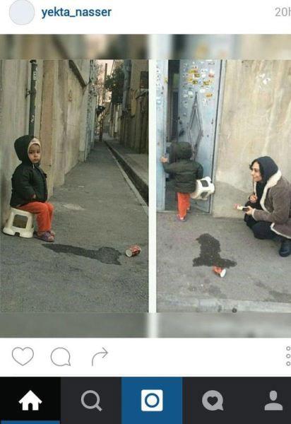 عکس کودکی که درخواست یکتا ناصر را رد کرد!