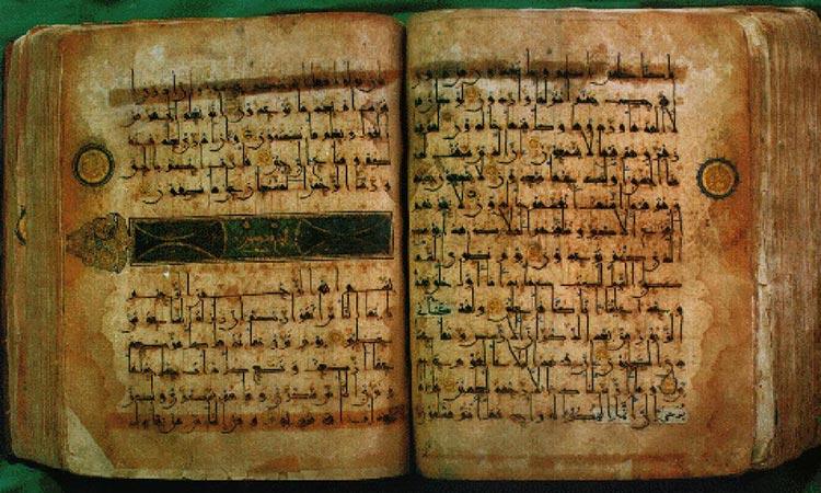 قرآن نگل