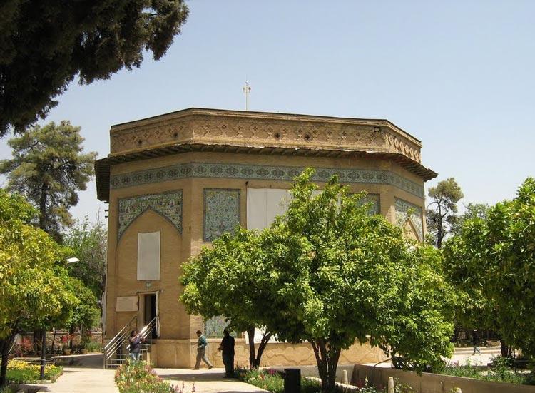 shiraz-museum