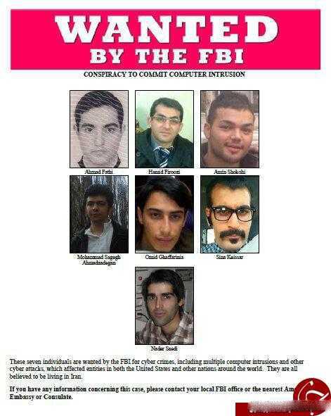 پلیس آمریکا به دنبال این 7 هکر ایرانی است!