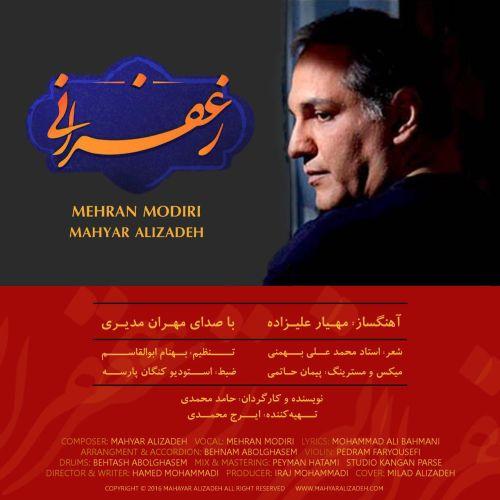 دانلود آهنگ تیتراژ سریال زعفرانی با صدای مهران مدیری