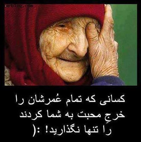 عکس های روز مادر 95
