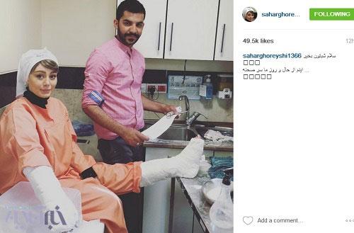 عکس سحر قریشی با دست و پای شکسته در بیمارستان!