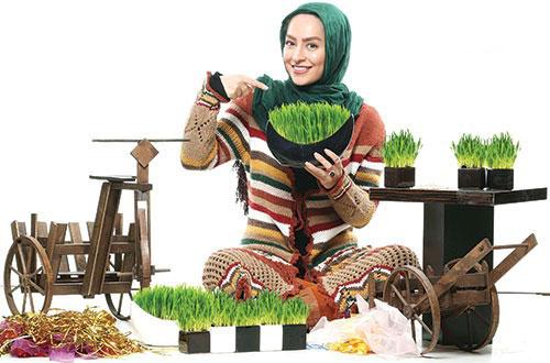 سبزه انداختن سمانه پاکدل در عید نوروز