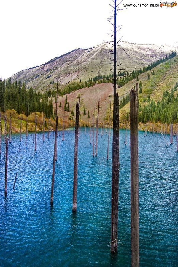 دریاچه ای زیبا برای توریست ها و گردشگران