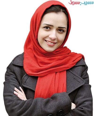مادران سوپر استار ایرانی +عکس ترانه علیدوستی