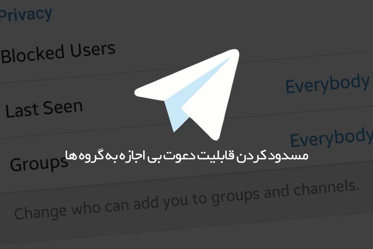 گروه+تلگرام+زنان+زایمان