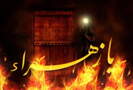 عکس های شهادت حضرت زهرا (س)