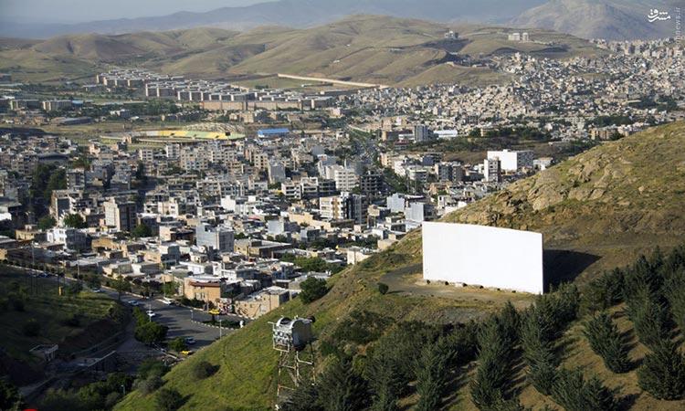 سینمای روباز پارک امیریه