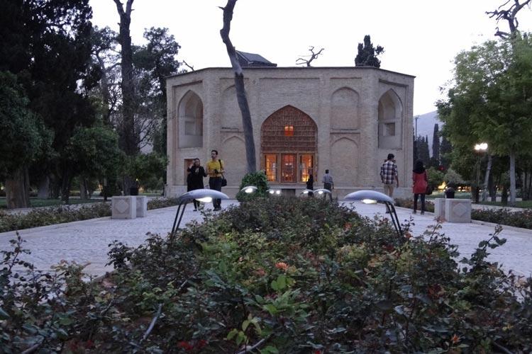 jahannama-garden