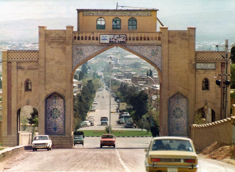 shiraz-quran-gate