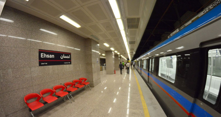 subway-shiraz
