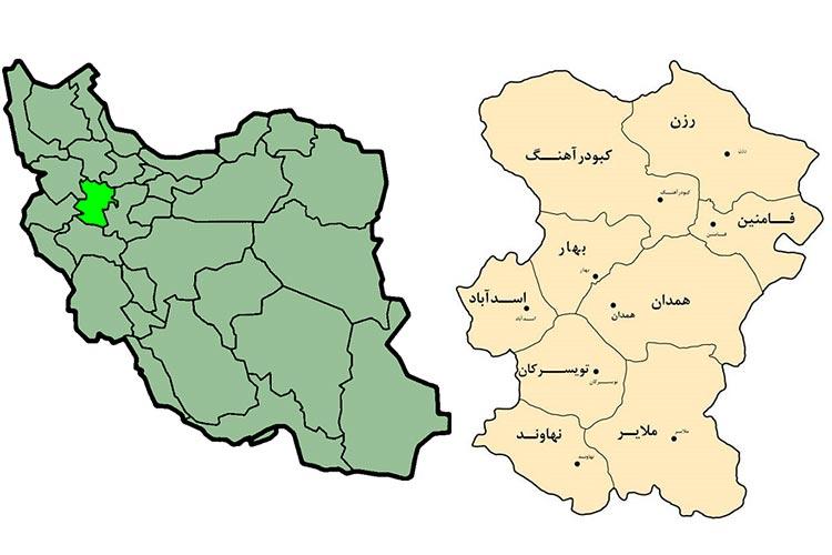 راهنمای سفر نوروزی به استان همدان