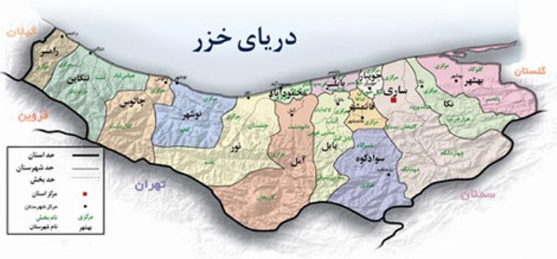 راهنمای سفر نوروزی به مازندران