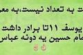 مجموعه اس ام اس های رفاقت و دوستی و رفیق