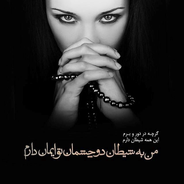 عکس+عشق+نه+مرسی