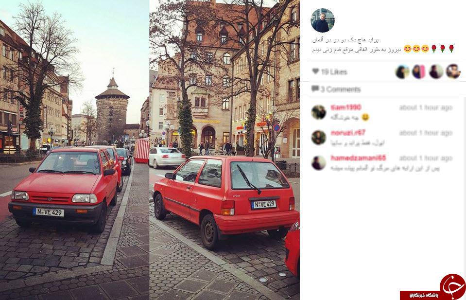 عکس خودروی پراید در خیابان های آلمان!