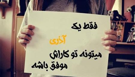 Azar 7 عکس پروفایل آذرماهی؛ عکس نوشته های فوق العاده زیبای متولدین آذر عکس