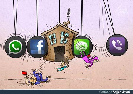 کاریکاتور های طنز شبکه های اجتماعی