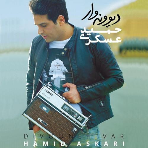 Hamid-Askari