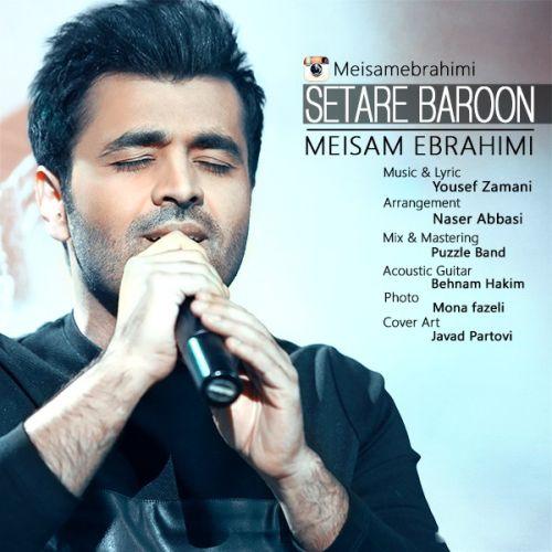 دانلود آهنگ جدید میثم ابراهیمی بنام ستاره بارون