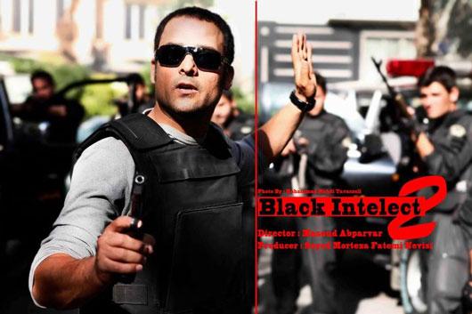 سریال هوش سیاه