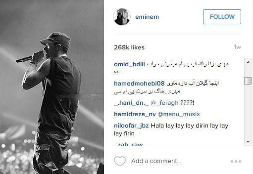 ماجرای حمله ایرانی ها به پیج امینم خواننده معروف