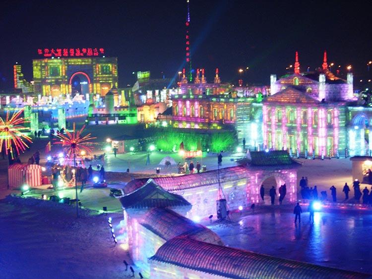 هاربین؛چین
