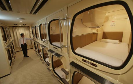 هتل کپسولی اکیهابارا، ژاپن