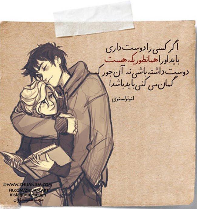 عکس و کارت پستال عاشقانه و اس ام اس عاشقانه در آغوش تو