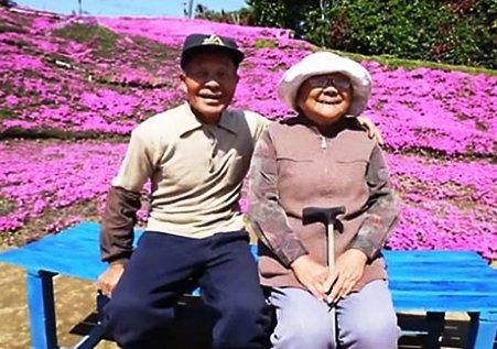 عکس عشق و عاشقی زن و شوهر ژاپنی