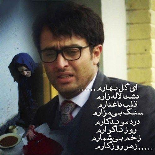 تلگرام+فیلم+شهرزاد