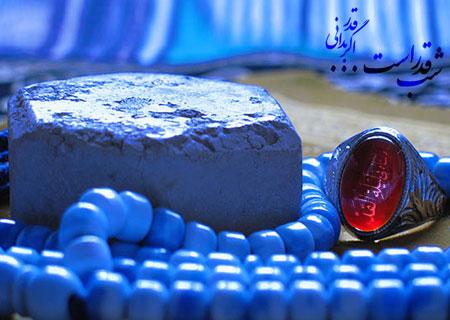 عکس های شب قدر و اس ام اس های شب قدر
