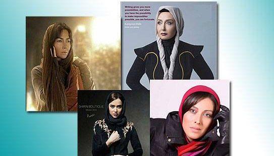 تب مدل شدن و مدلینگ زنان بازیگر ایرانی بالا گرفته! (عکس)