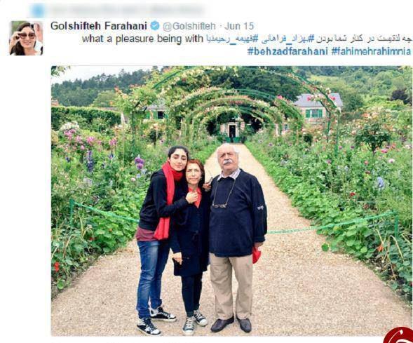 عکس پدر و مادر گلشیفته فراهانی در اروپا کنار دخترشان