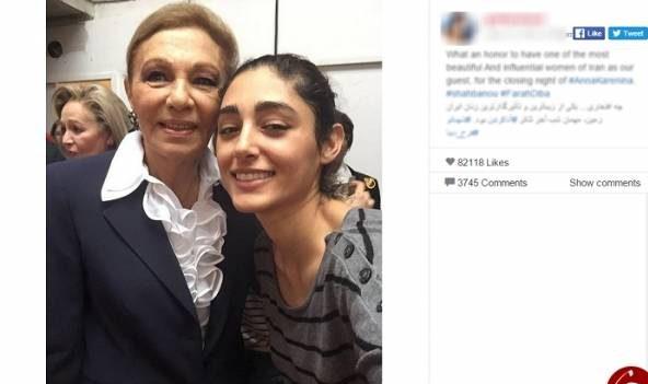 "افتخار ""گلشیفته فراهانی"" به عکس گرفتن با فرح پهلوی! (عکس)"