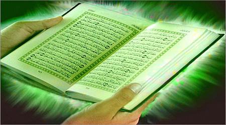 در روز چقدر قرآن بخوانیم؟