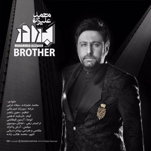 دانلود آهنگ تیتراژ سریال برادر با صدای محمد علیزاده
