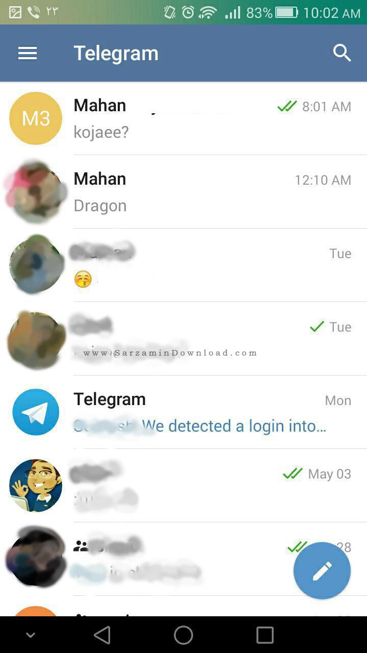 انتخاب+عکس+پروفایل+تلگرام