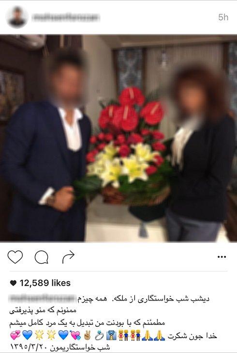 عکس بدون حجاب همسر فوتبالیست معروف در اینستاگرام!