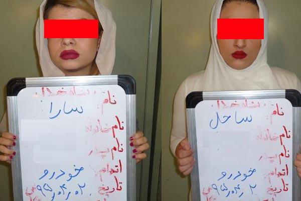 دستگیری 2 دختر که فقط ماشین مدل بالا سرقت می کردند! (عکس)